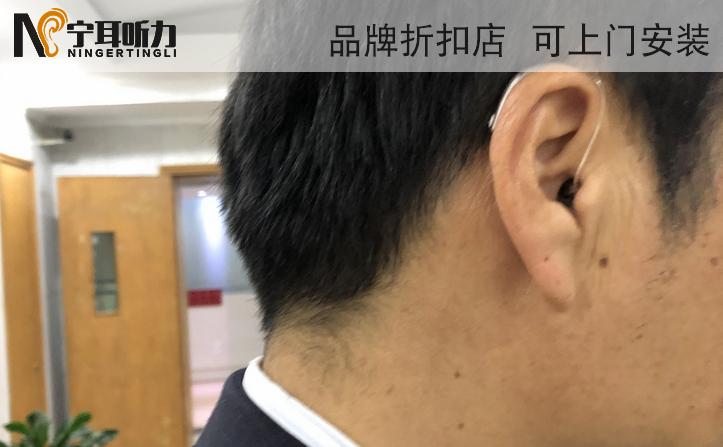 斯达克Livio助听器耳背式BTE 13 1000效果,宁耳专业验配