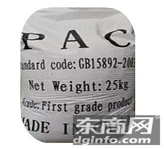 聚合氯化鋁新興凈水材料無機高分子混凝劑