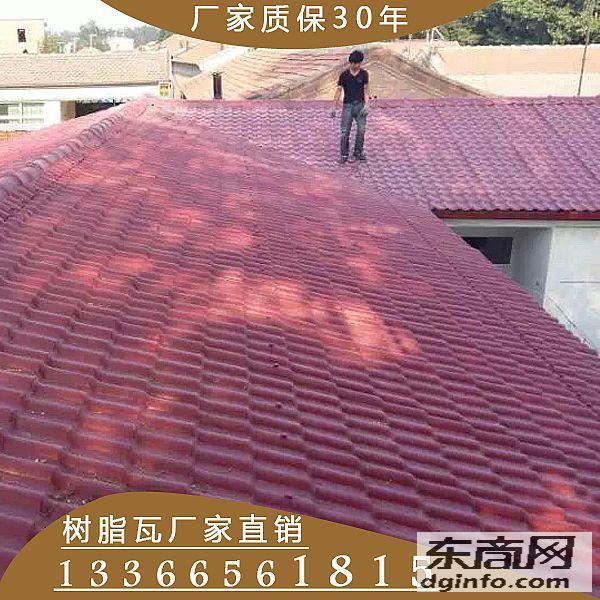 北京市樹脂瓦廠