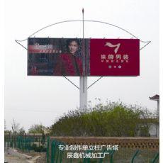 吉林廣告塔制作最新行情-吉林新聞網