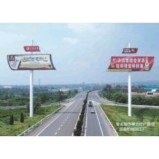安阳高速广告牌公司