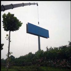 桂林叠彩区单立柱制作加工厂