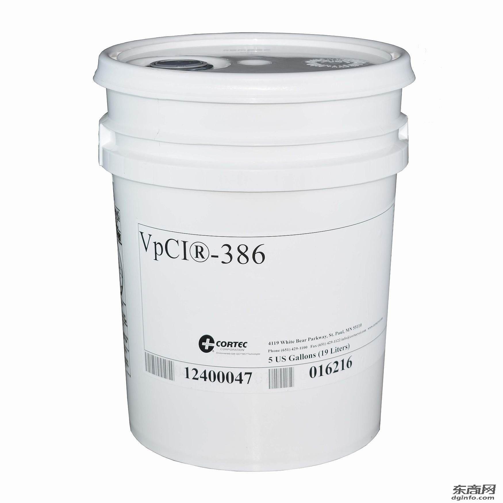 CORTEC VPCI-386防銹涂料