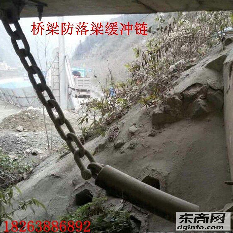 地震防落橋梁緩沖裝置鏈條  橋梁防落梁緩沖鏈