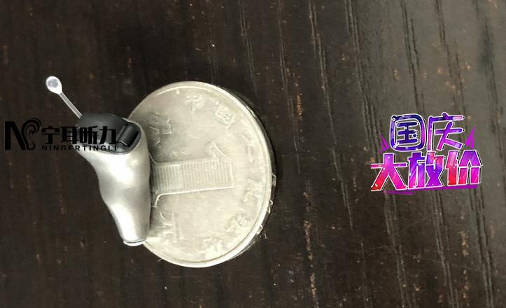 国庆节宝山西门子助听器价格/宁耳折扣真优惠