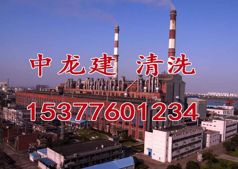 广州锅炉清洗新闻