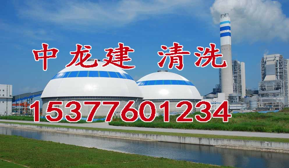 深圳冷却器清洗新闻
