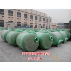 平凉缠绕型玻璃钢化粪池价格玻璃钢模压化粪池厂家
