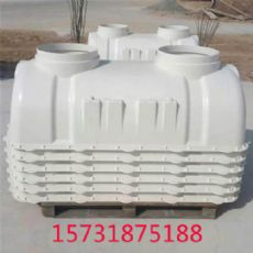 西安玻璃钢制品化粪池维修高强度玻璃钢化粪池——河北泊尧