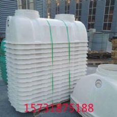 蚌埠玻璃鋼整體化化糞池報價三格化糞池生產廠家