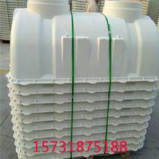 绵阳成品玻璃钢化粪池现货批发农村用化粪池厂家