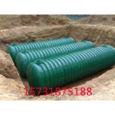 淮北玻璃钢一体式化粪池价格玻璃钢生态化粪池——河北泊尧