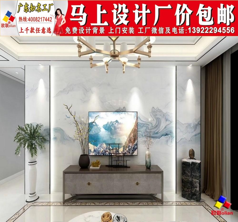 簡單大方漂亮的電視墻重慶市電視背景墻效果