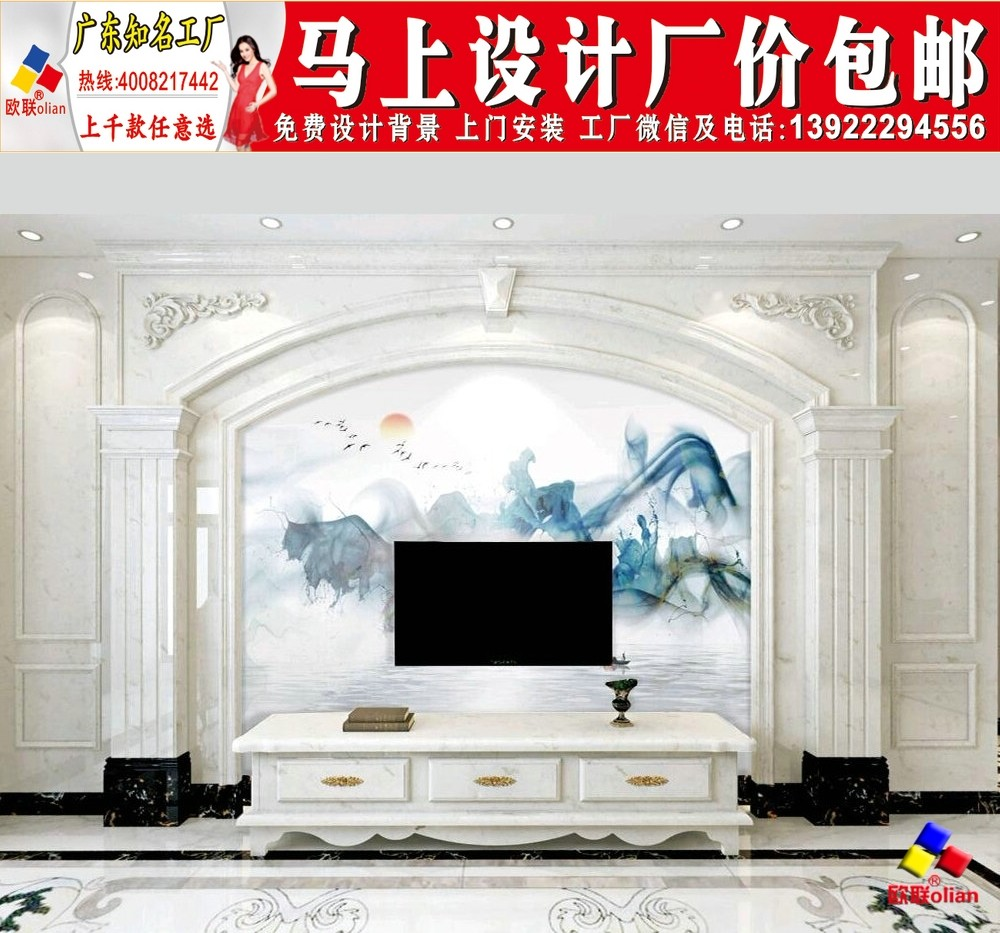 客廳電視背景裝修效果圖天津歐式電視背景墻圖片1