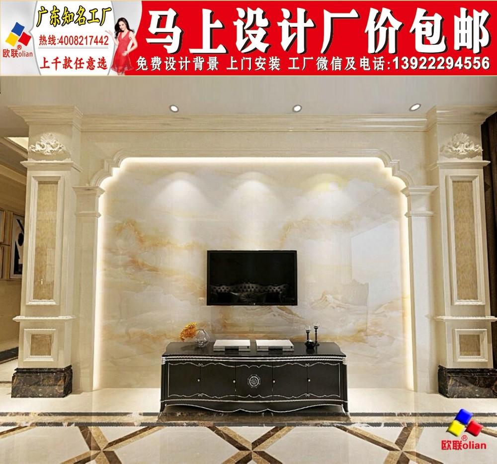 電視背景壁畫山西電視背景墻效果圖美式5