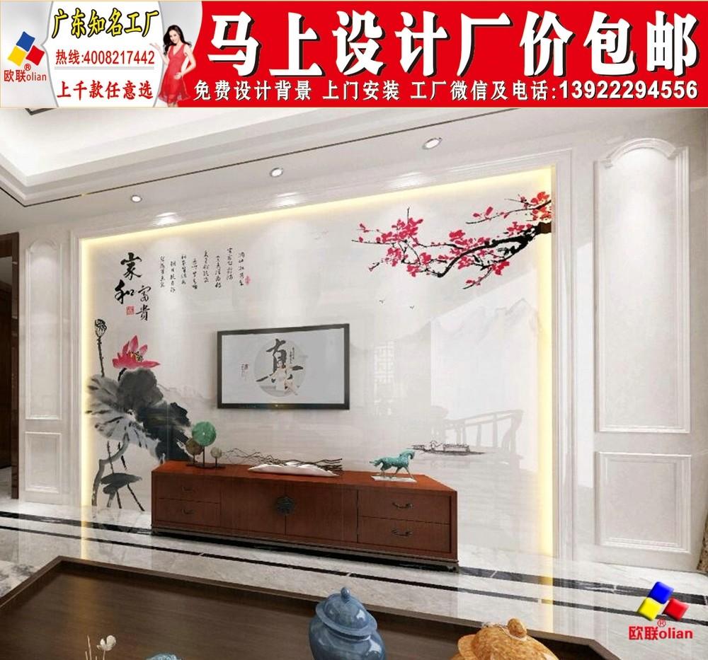 客廳電視背景墻內蒙古電視背景墻效果