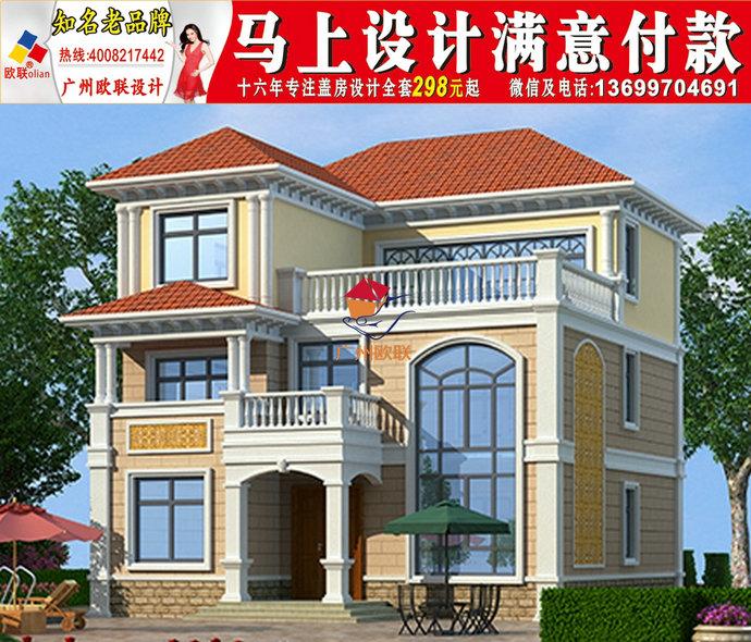 农村二层楼简单大气江苏别墅院子设计