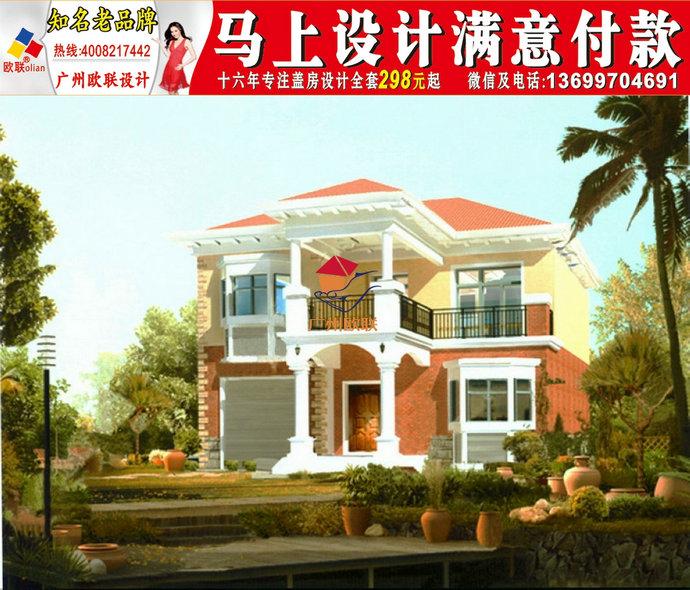 农村三层万自建房图上海市别墅 装修