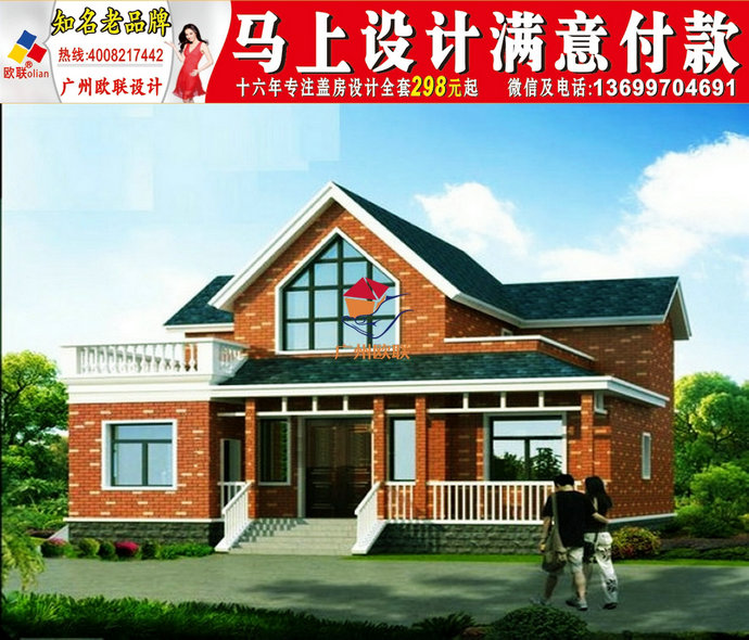 农村自建房图片上海市一套别墅大概多少钱