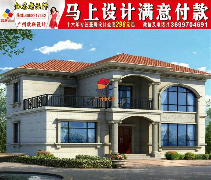 农村建房设计效果图黑龙江小别墅