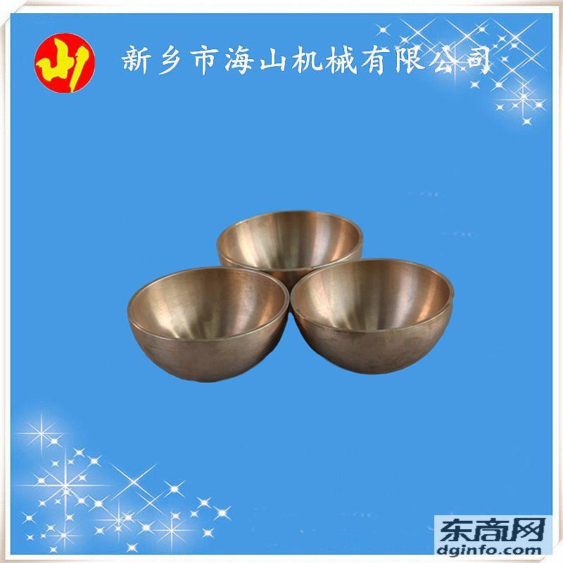 銅碗 海山廠家專業鑄造銅鑄件非標定制銅合金