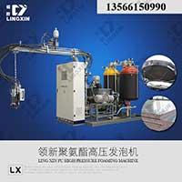 聚氨酯PU冷庫板設備