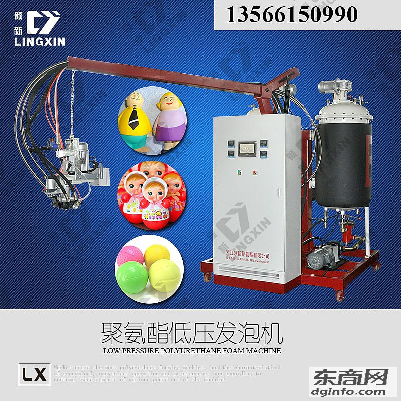 聚氨酯PU救生圈填充發泡機