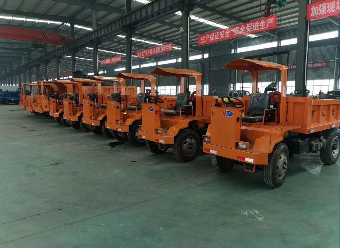 固原市8噸小型井下運輸車、12噸16噸廠家