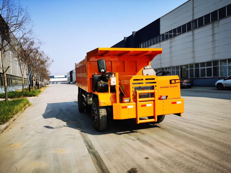 礦按標車廠家-宜賓市地下自卸礦車4噸、5噸、8噸、12噸、16噸、廠家
