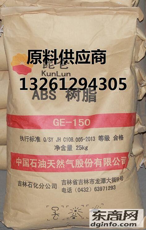 撫順石化聚乙烯DFDC7050