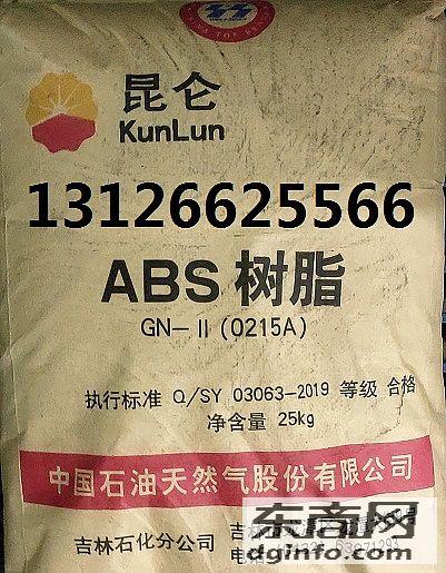 齊魯石化聚乙烯樹脂2102TN26