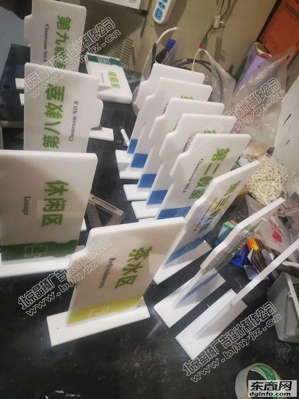 北京廣告標識加工制作