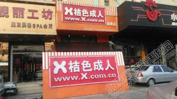 北京商鋪門頭招牌制作