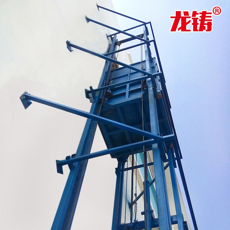 內蒙古自治區巴彥淖爾市液壓升降貨梯尺寸怎么樣液壓升降貨梯