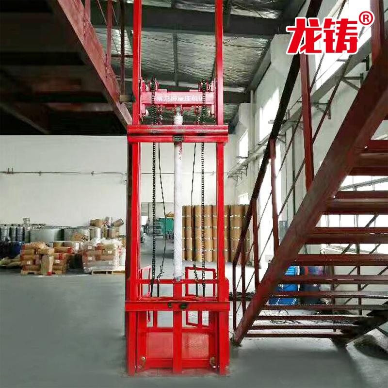 云南省怒江傈僳族自治州導軌式升降貨梯生產廠家液壓升降貨梯