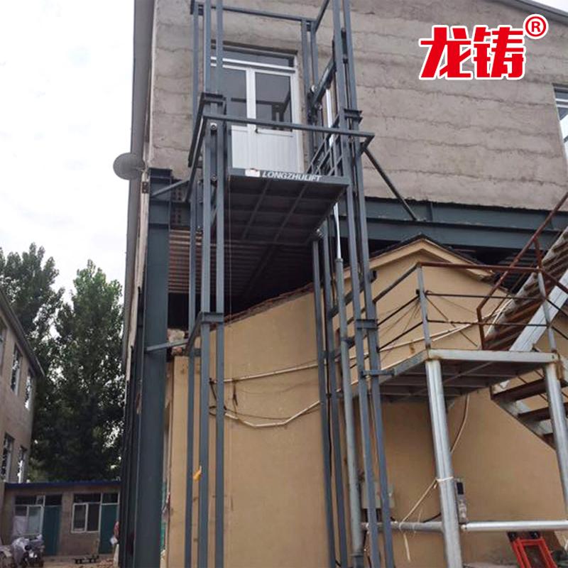 天津導軌式卸貨平臺價位液壓升降貨梯