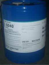 堿性硅烷處理劑