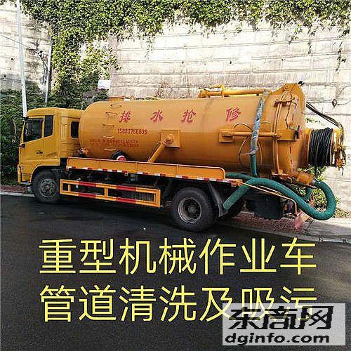 平谷周邊抽污水清理淤泥報價