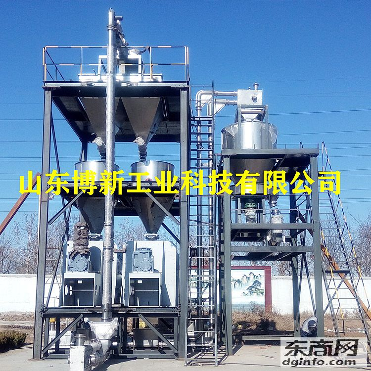 饲料管链式输送机、管链机生产厂家
