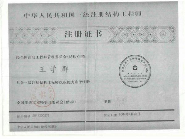 陇南高炮制作公司-欢迎咨询