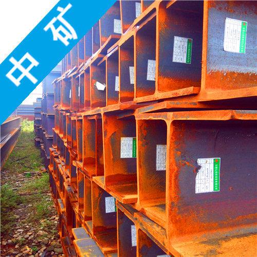 扬州热轧H型钢17590莱钢产地