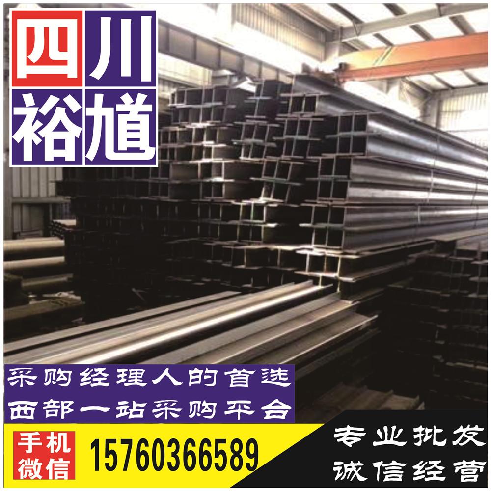 四川镀锌方管供应商、厂家、公司/选择裕馗钢铁