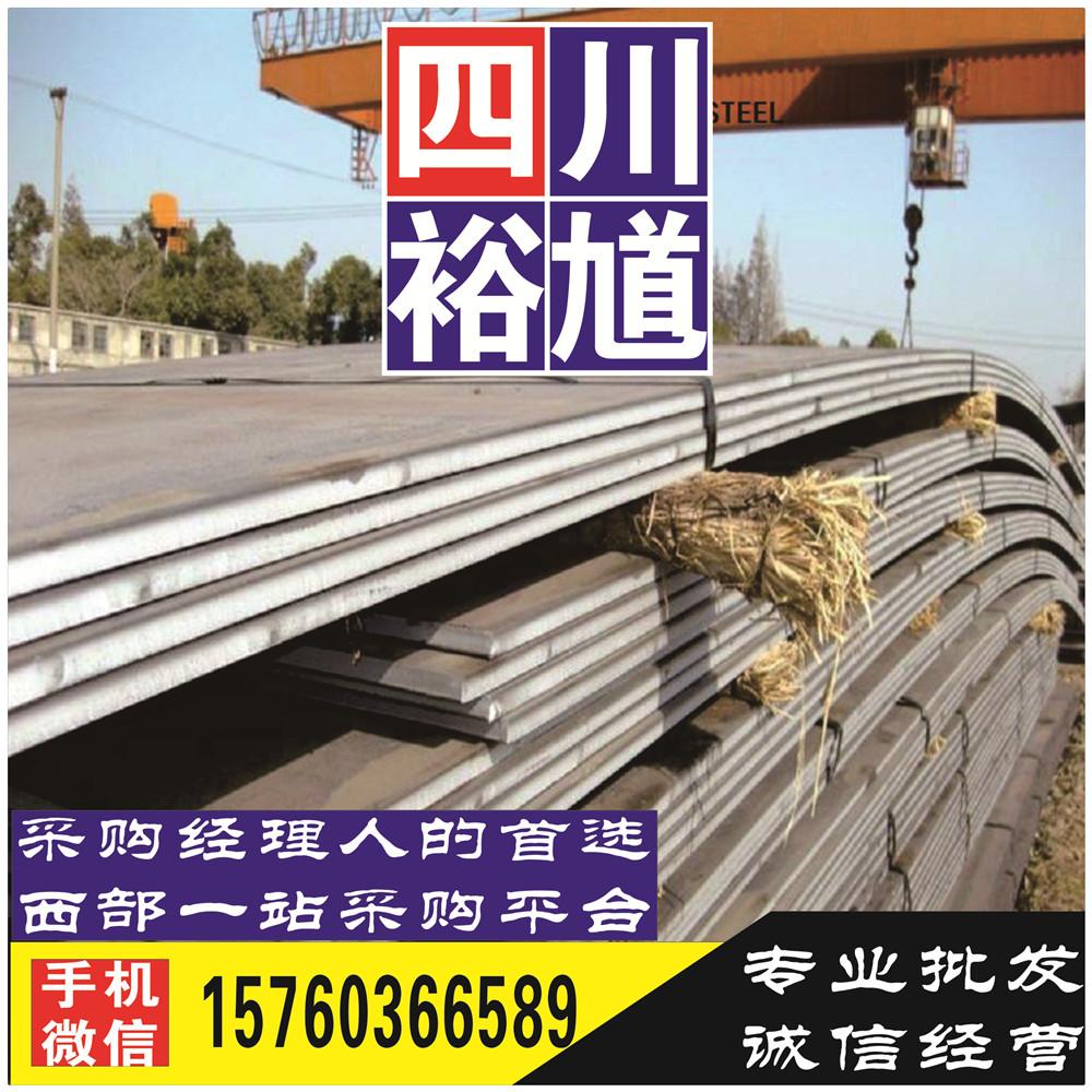 新闻:成都长峰HRB400E钢筋供应商厂家公司-裕馗集团
