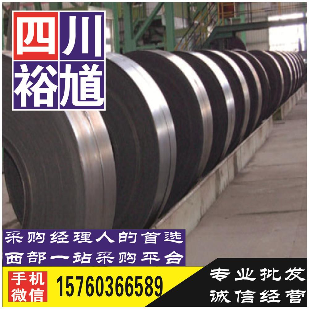 四川镀锌角钢公司、厂家、价格/选择裕馗钢铁