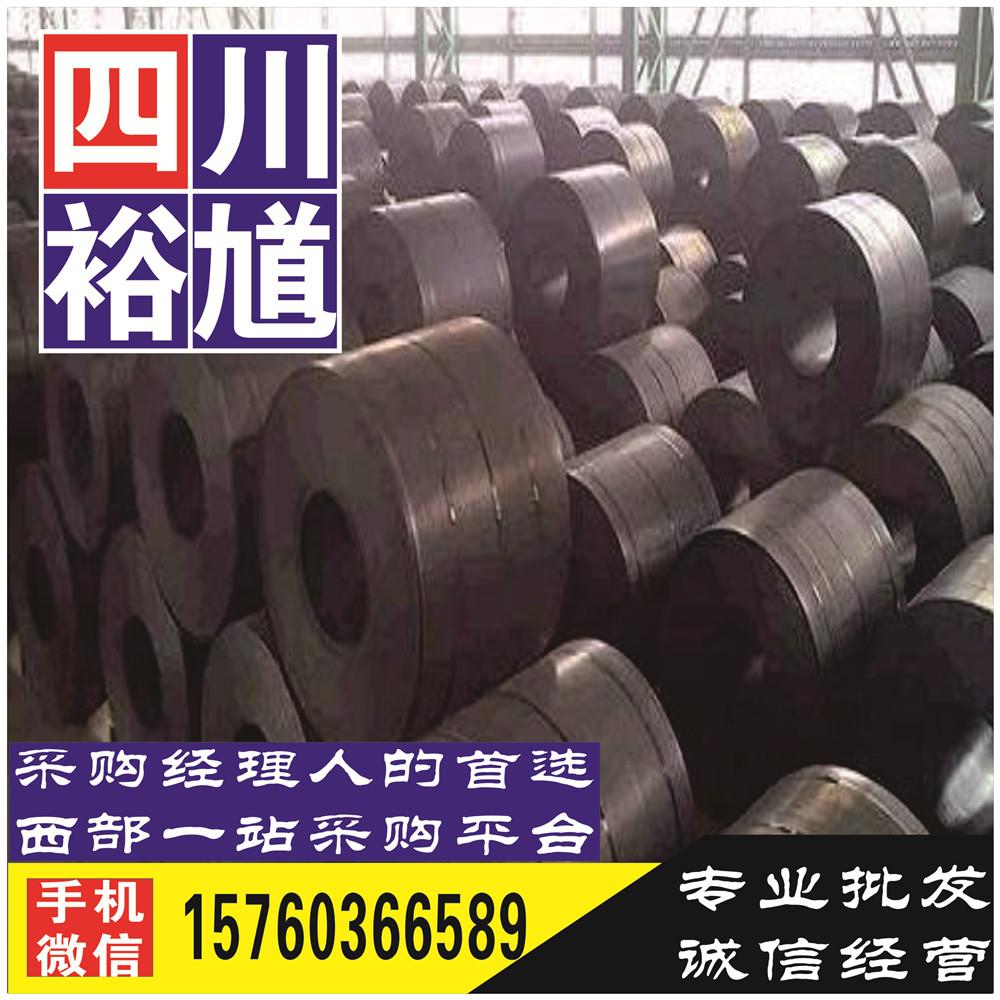 四川钢卷厂家直售、价格实惠发货快/选择裕馗钢铁