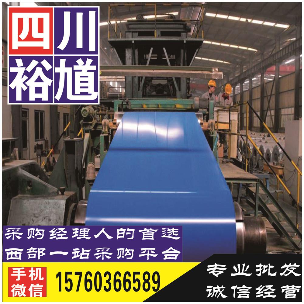 新闻:成都长峰螺纹钢公司厂家单价-裕馗集团
