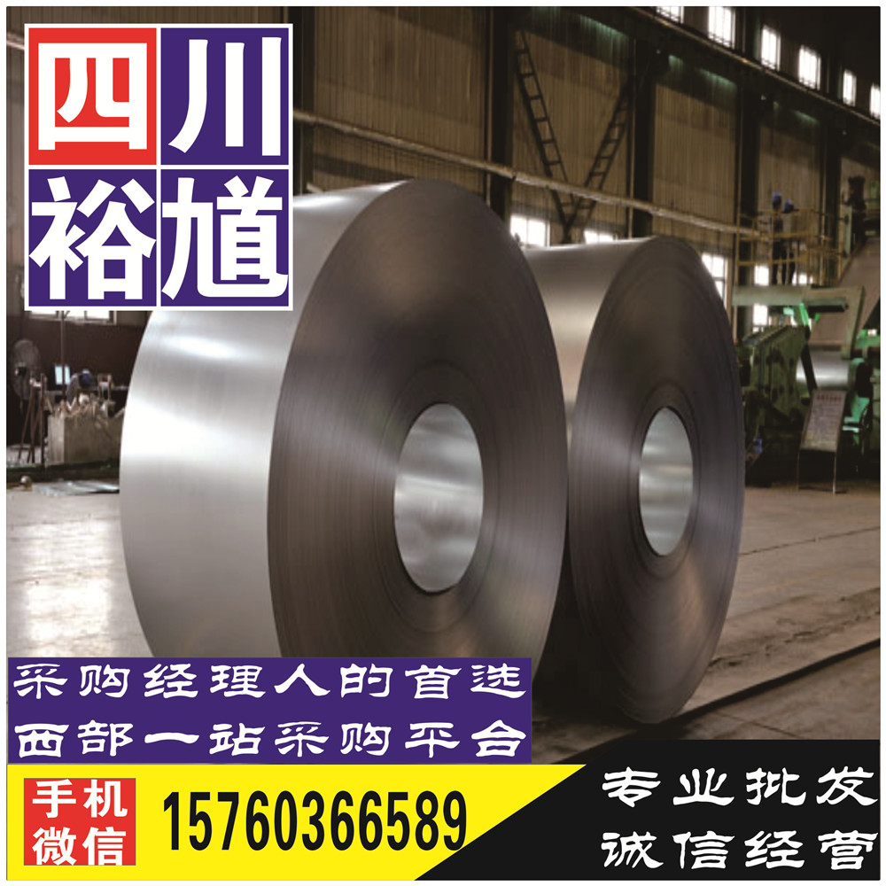 新闻:成都德盛HRB400E螺纹钢供应销售批发-裕馗集团