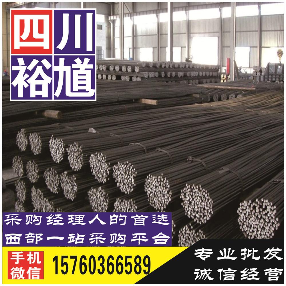 新闻:四川长峰HRB500钢筋厂家单价批发-裕馗集团