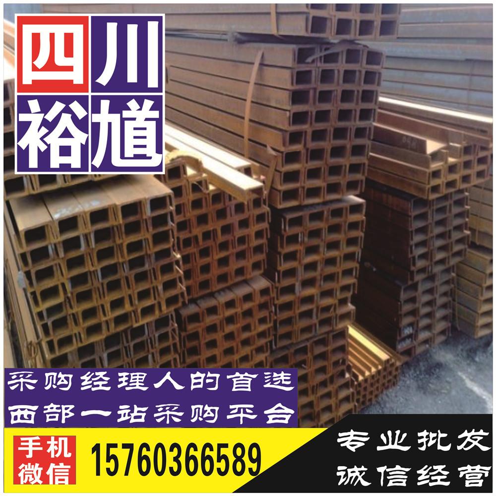 新闻:四川长峰HRB400E螺纹钢报价批发厂家-裕馗集团