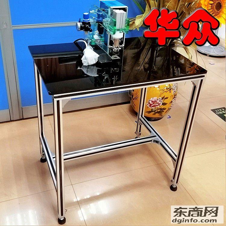 茶葉袋專用單向排氣閥熱壓機 HZTP-1(含工作臺)